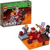 LEGO 樂高 我的世界 我的世界 暗黑界戰 21139
