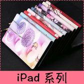 【萌萌噠】2018 iPad Pro 11吋 Mini / Air 男女高配款 蠶絲紋可愛彩繪側翻平板皮套 磁扣插卡支架