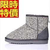 雪靴-羊毛皮毛一體亮片短筒女靴子64r8【巴黎精品】