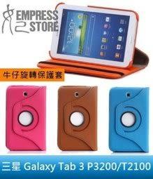 【妃航】三星 Galaxy Tab 3 7.0 T211/T210 牛仔紋 旋轉 皮套 保護套 支架 相框 筆插 插卡
