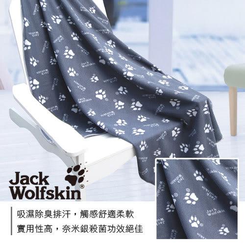 Jack Wolfskin飛狼 四季毯(特大)
