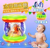 電子琴音樂麥克風話筒手拍鼓0-3周歲6-12個月線嬰幼兒童玩具禮物3花間公主YYS