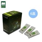 【綠森林】芬多精天然衣物防蟲包(20包入)六盒組