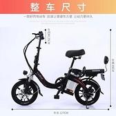 國標車折疊電動小型雙人電瓶車成人電動代步車鋰電代駕電動自行車 【快速出貨】生活館