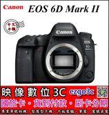 《映像數位》CANON EOS 6D MARK II 單機身 全片幅單眼相機 【中文平輸】【套餐全配】**