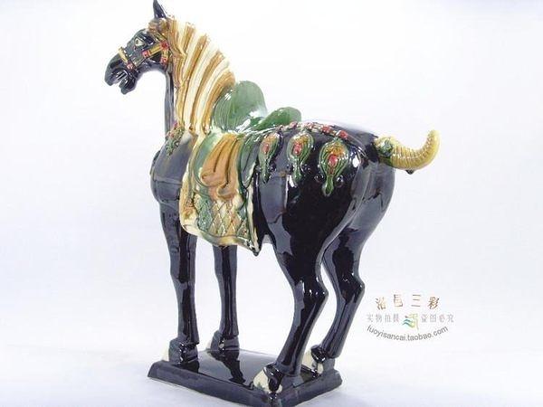 唐三彩 大馬 時尚 家居 陶瓷擺件