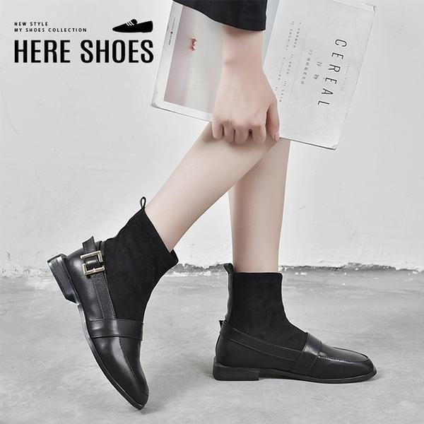 [Here Shoes]靴子-皮革材質鞋面拼接絨面鞋筒 扣環造型 英倫學院風 百搭襪靴 短靴-KWG79
