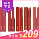 韓國 E-glips MLBB魅唇霧面保濕唇膏(1.8g) 款式可選【小三美日】原價$219