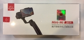 【2019】MOZA 魔爪  MINI-MI 智能手機三軸穩定器 無線充電 錄影 自拍 直播
