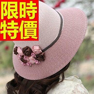 遮陽帽-俏麗浪漫造型女防曬帽56g5[巴黎精品]