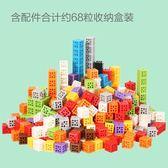 兒童玩具3-6周歲男孩闖關益智方塊7-8-9歲註意力培養六面拼插積木