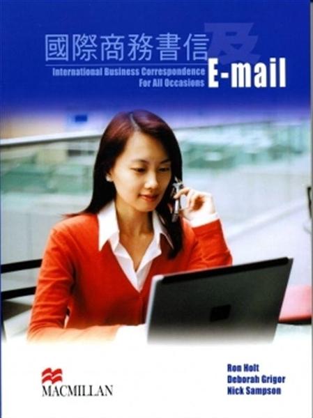 (二手書)International Business Correspondence for All Occasions