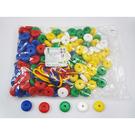 《 USL遊思樂教具 》穿線算盤珠 ( 200 PCS ) / JOYBUS玩具百貨