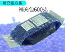 [ 矽膠乾燥劑 600公克補充包 ] 藍色水玻璃 可還原重複使用 省錢減碳一起來!!