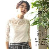 ❖ Must Buy ❖ 花朵透膚蕾絲拼接五分袖高領上衣 - E hyphen world gallery