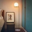 落地燈立燈 北歐落地燈臥室創意客廳沙發床頭立式臺燈現代簡約網紅ins風遙控 優拓