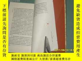 二手書博民逛書店罕見萬曆十五年(書的最後一頁有幾個小洞)Y13464 黃仁宇著