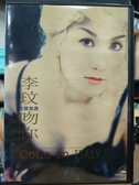 挖寶二手片-P23-021-正版VCD-其他【李玟:吻你】-另類寫真(直購價)