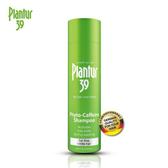 Plantur39咖啡因洗髮細軟250ml【康是美】