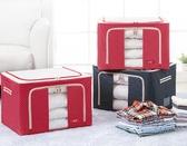 牛津紡收納箱布藝衣物整理箱衣服收納袋衣櫃儲物盒摺疊打包袋神器 安妮塔小鋪