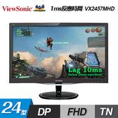 【ViewSonic 優派】24型 極速電競螢幕 (VX2457MHD) 【贈保冰保溫袋】
