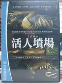 影音專賣店-Y87-004-正版DVD-電影【活人墳場】-存活時刻 將進入最終倒數