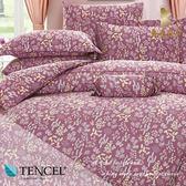 天絲床包兩用被四件式 加大6x6.2尺 梵妮 100%頂級天絲 萊賽爾 附正天絲吊牌 BEST寢飾