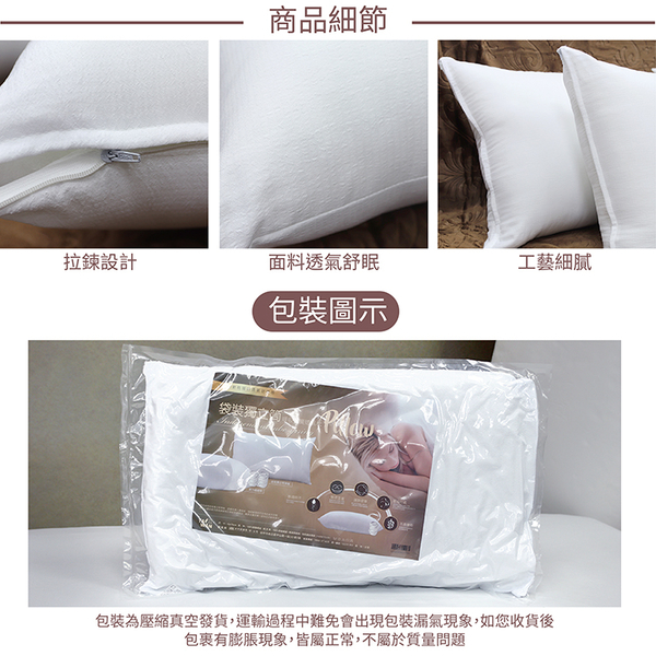 【Indian】50顆袋裝獨立筒壓縮透氣枕(1顆)_TRP多利寶