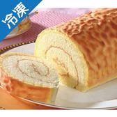 虎皮蛋糕卷/盒(18CM)【愛買冷凍】