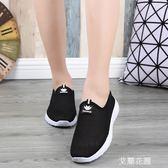 女鞋夏季透氣網眼鞋休閒一腳蹬媽媽平底單鞋鏤空網面運動鞋懶人鞋『艾麗花園』