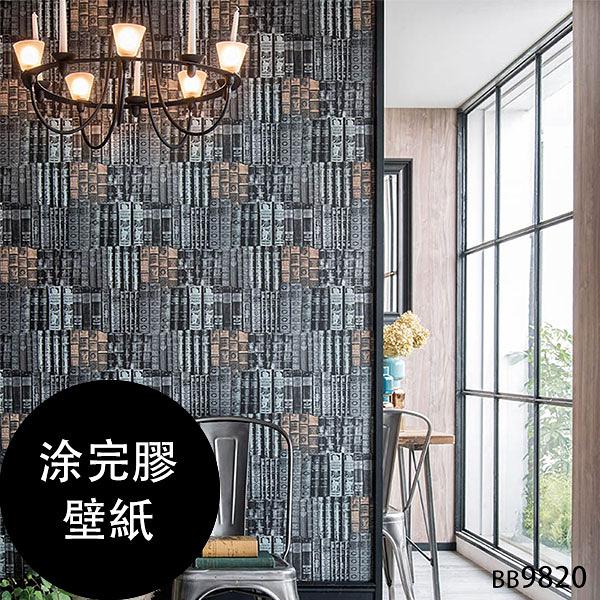 新科(SINCOL)【塗完膠壁紙- 單品5m起訂】工業風 仿真(fake) 書架牆紙 BB9820