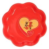 結婚喜慶家居裝飾用品大紅色水果喜盤婚慶