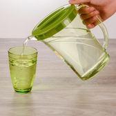 家用餐飲透明茶扎壺涼水壺涼水杯果汁壺耐熱水壺塑料冷水壺大容量【潮咖地帶】