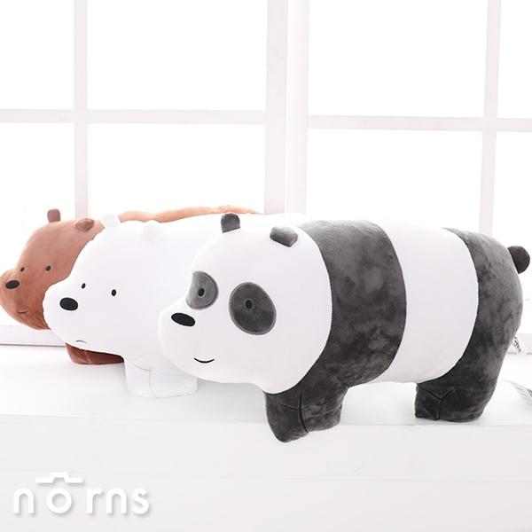 【We bare bears全身型扁枕 18吋趴姿】Norns CN正版 熊熊遇見你 絨毛玩偶 卡通玩具 阿極 大大 胖達