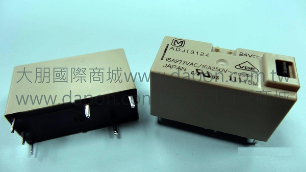 *大朋電子商城*Panasonic ADJ13124 繼電器Relay(5入)