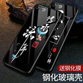 華為nova2s手機殼玻璃nove2s新款軟邊全包防摔硅膠個性創意男女潮