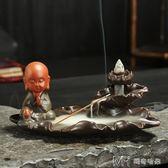 倒流香爐創意家用陶瓷檀香招財進寶流香爐茶道個性小和尚茶寵擺件   瑪奇哈朵