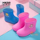 兒童雨鞋女童水鞋套兒童雨鞋男童寶寶雨靴防滑小學生水靴小孩膠鞋七夕情人節