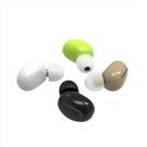 迪拓 Q13南牙通用型無線藍牙耳機迷你超小隱形掛耳式入耳式耳塞式
