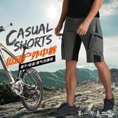 騎行短褲男自行車越野山地車速降褲戶外運動無墊單車褲 第一印象