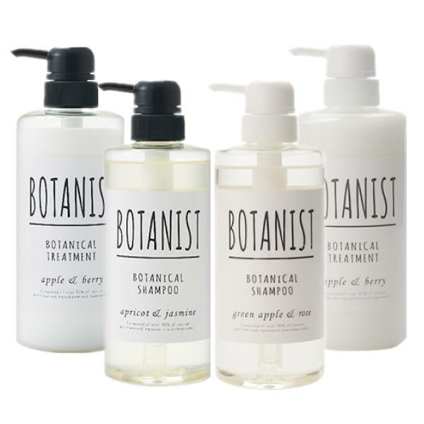 日本 BOTANIST 沙龍級90%天然植物成份 洗髮精/潤髮乳 490ml【櫻桃飾品】【25341】