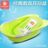 嬰兒浴盆 小孩兒童浴桶大號加厚寶寶洗澡盆 可坐躺新生兒用品  CJ5687『寶貝兒童裝』