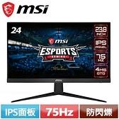 MSI微星 24型 IPS無邊框電競螢幕 G241V