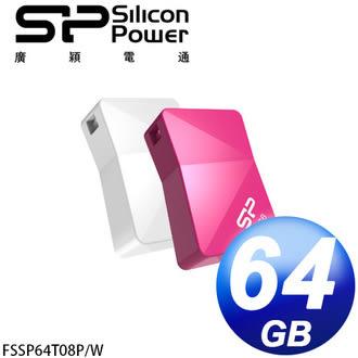 [富廉網] 廣穎 Silicon Power T08 64GB Touch USB2.0 幾何隨身碟