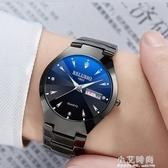 男士手錶男防水潮流石英表中學生情侶名牌手錶一對全自動機械表女 小艾時尚