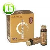 長庚生技 冬蟲夏草菌絲體純液(20mlx6瓶/盒)x5