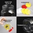 密封罐蜂蜜瓶塑料瓶透明食品密封罐2斤1斤...