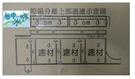{台中水族}LE-0882 乾濕 壓克力分離過濾槽-2尺  限自取 結合底部過濾方式