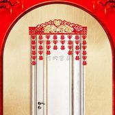 門簾拉花 創意結婚婚禮婚房裝飾布置用品婚慶喜字墻貼無紡布拉花貼金門簾 珍妮寶貝