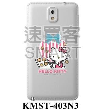 Hello Kitty 授權卡通Samsung Note3 快速包膜 第4代